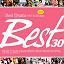 Best Drama OST