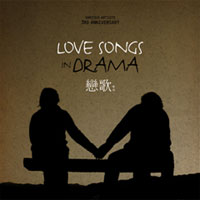 Love Songs In Drama 恋歌 (2CD)