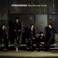 東方神起 - The Secret Code (2CD)